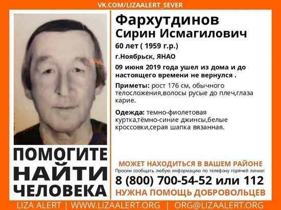 Пропавшего жителя Ноябрьска ищут уже две недели