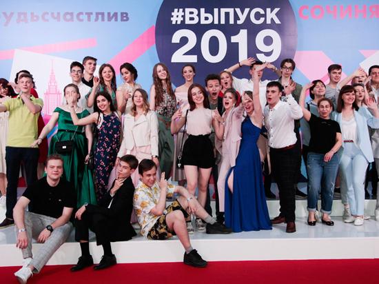В Парке Горького тысячам школьников устроили уникальный выпускной