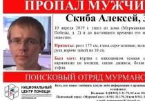 В Мурманской области ищут двух недавно пропавших людей