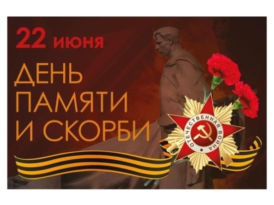 К серпуховичам обращается Глава городского округа Серпухов Дмитрий Жариков