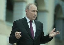Путин отказался «спускать» флаг России на Курильских островах