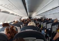 В правительстве сообщили о порядке вывоза россиян из Грузии