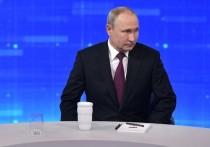 """Президент России Владимир Путин во время """"прямой линии"""" рассказал об эпизоде, за который ему до сих пор стыдно"""