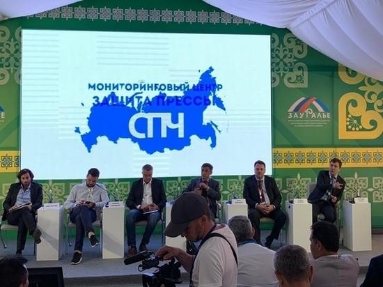 Александр Алымов выступил на Всероссийском инвестиционном сабантуе