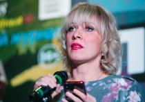 Захарова резко ответила на слова президента Грузии о российских туристах
