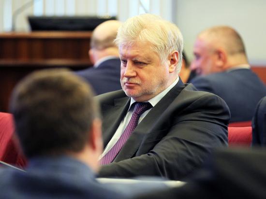 Миронов призвал к экономическим санкциям против Грузии