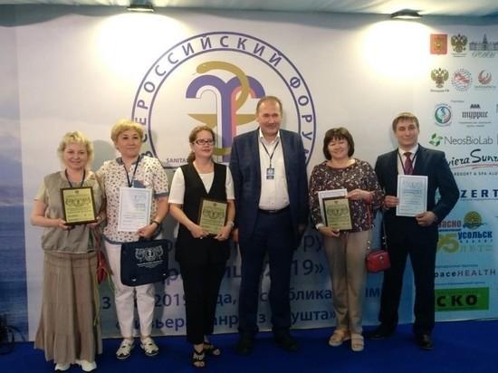 Башкирский санаторий «Янган-Тау» получил три золотые медали форума «Здравница»