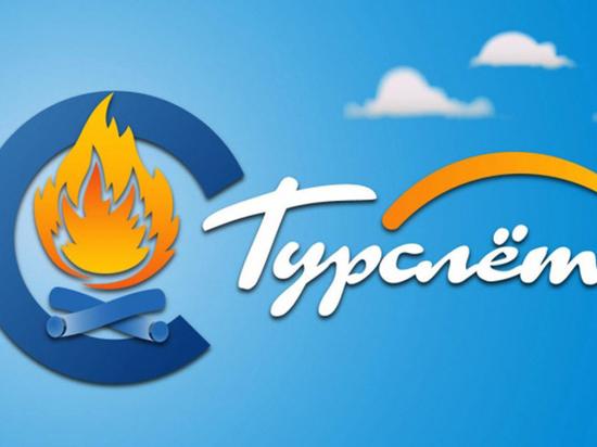 Турслет школьников и педагогов состоится в Липецкой области
