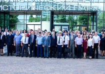 Научная конференция авиационных специалистов