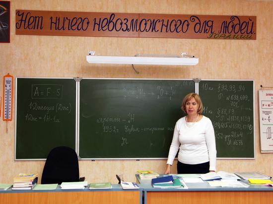 Учителей избавят от бюрократии: для отчетности оставят 3-4 позиции