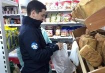 Главу ЯНАО застали за покупкой хлеба в Шурышкарском районе
