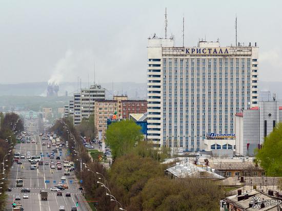Активы кемеровской гостиницы-банкрота не удалось продать