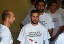 УЕФА не будет наказывать грузинских футболистов за антироссийские лозунги