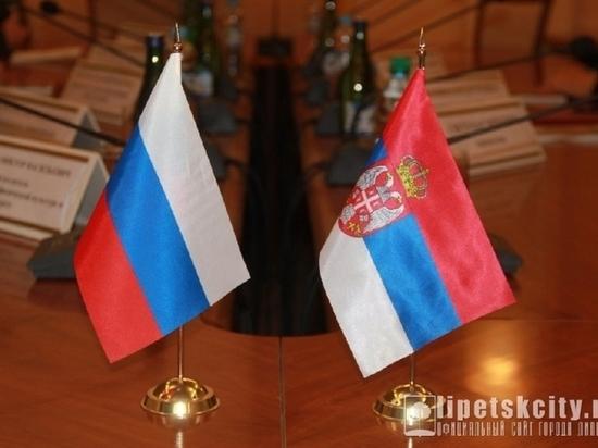 В Липецке пройдут дни  сербской культуры