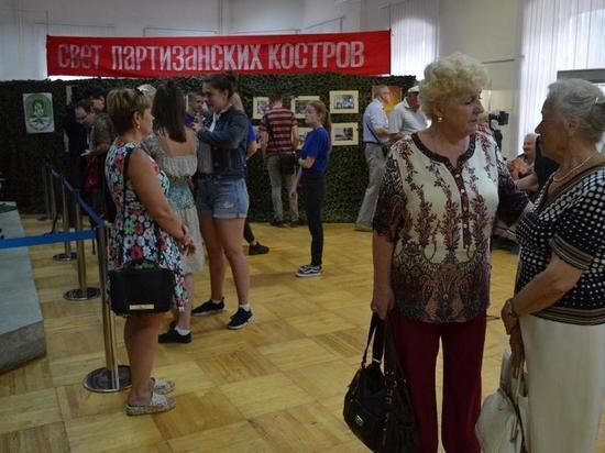 В Тверской области открылась выставка «Свет партизанских костров»