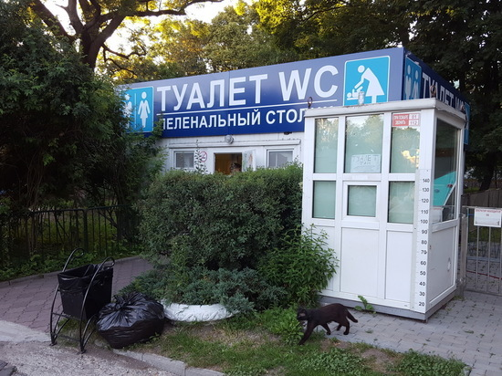 В Центральном парке Калининграда посетителей лишили биотуалетов