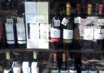 Грузинские вина оказались под угрозой запрета в России