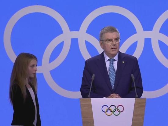 Милан стал столицей зимней Олимпиады-2026, заявка Швеции проиграла в 8-й раз