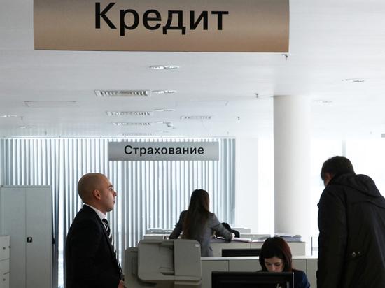 Россияне пустили кредитные «пузыри»: задолжали банкам 15 триллионов