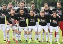 ФИФА прокомментировала новость об антироссийских акциях в Грузии
