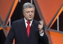 Порошенко призвал переименовать Грузию в Сакартвело