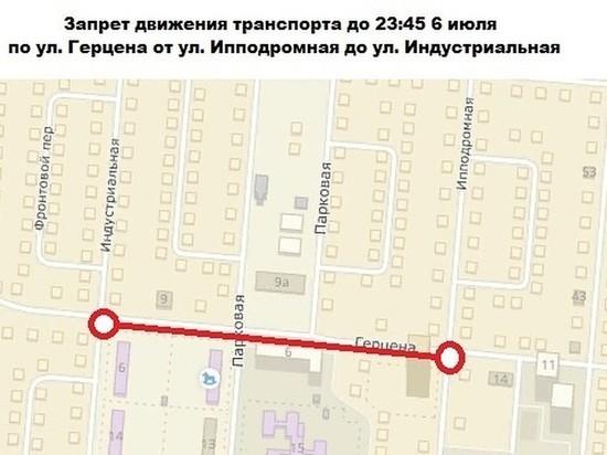 На улице Герцена в Ижевске до 6 июля остановлено движение транспорта
