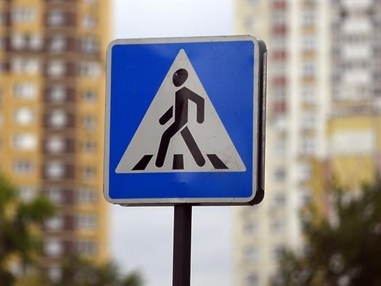 Более 30 пешеходных переходов модернизируют в Хабаровске