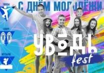Иваново готовится к фестивалю «Уводь-фест»