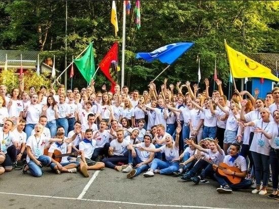 Более 2,5 тысяч детей из Краснодара отдохнут в лагерях бесплатно