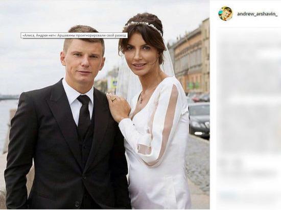 Андрей Аршавин отказал двухлетней дочери в прописке
