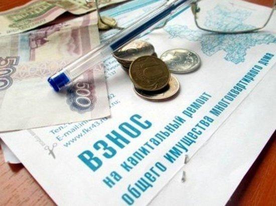 В Твери жильцы дома незаконно платили за капитальный ремонт