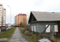 Власти примут меры для улучшения жилищных условий на Ямале
