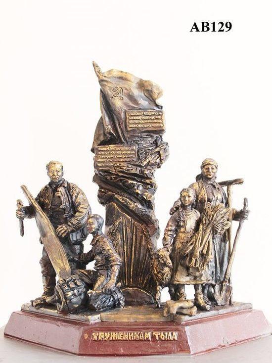 В Улан-Удэ выбрали лучший эскиз памятника труженикам тыла и детям войны