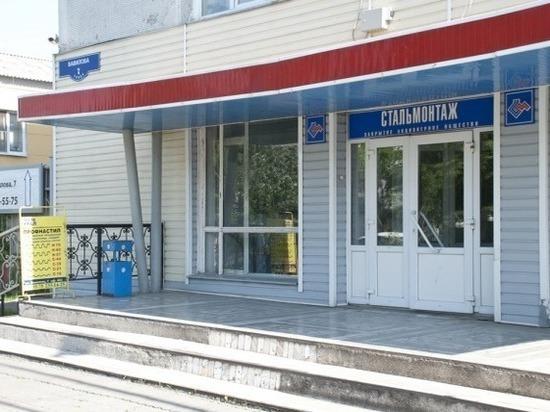 Имущество «Стальмонтажа» арестовали за долги в 500 млн рублей
