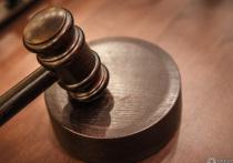В Новокузнецке осудили злоумышленника, который обманул несколько человек