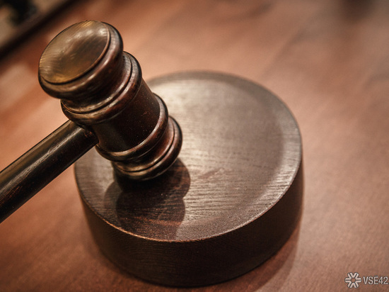 Новокузнечанина осудили за махинации с конфискованными автомобилями