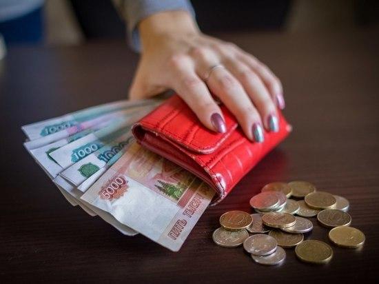 Кошелёк: средняя зарплата по республике превысила 40 тысяч рублей
