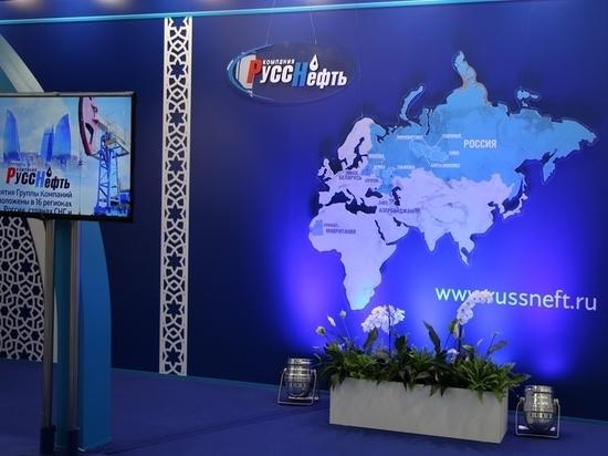 В ПАО НК «РуссНефть» рассказали о годовом собрании акционеров