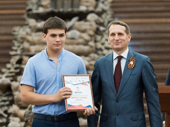 Школьник из Краснодара — один из победителей «Диктанта Победы»
