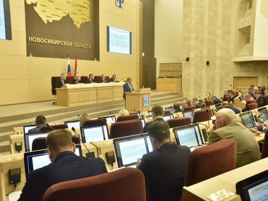 Новосибирская область увеличила расходы на социальную сферу