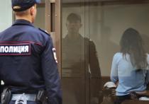 Опубликована тайная переписка по делу убивших отца сестер Хачатурян