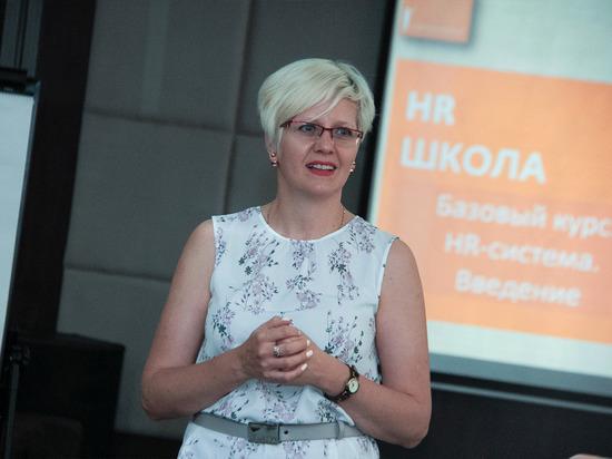 В Бишкеке успешно начался курс HR-школы Елены Машуковой