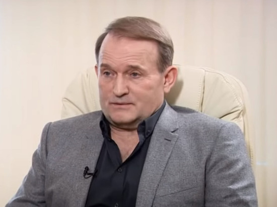 Медведчук: Россия сняла часть санкций с Украины