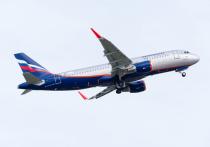 Глава «Аэрофлота» Виталий Савельев сообщил, что переизбыток провозных емкостей привел к демпингу авиаперевозок РФ
