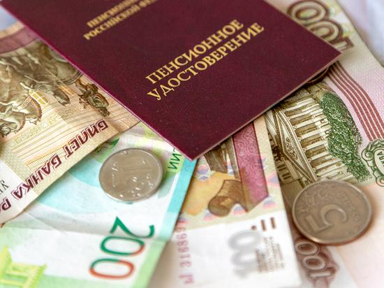 Раскрыт размер индексации пенсий: пожилые россияне