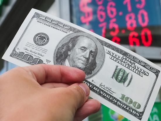 Эксперты назвали курс рубля при девальвации доллара