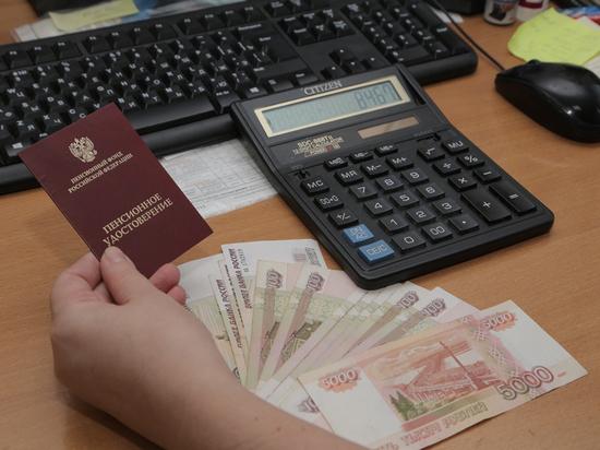 Калмыцким пенсионерам пересчитали пенсию