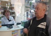 После прямой линии Валерия Лимаренко диабетики вздохнут спокойнее