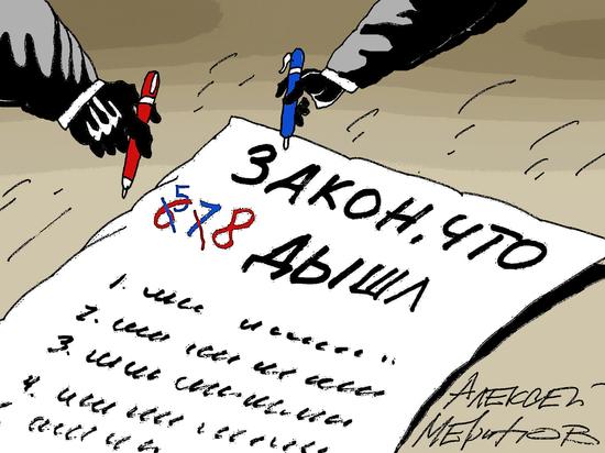 Письмо счастья: Левченко просит омбудсменов защитить права министра