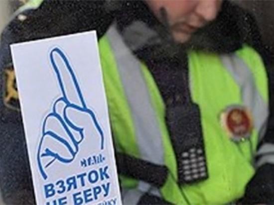 Житель Ростова осужден за взятку гаишнику